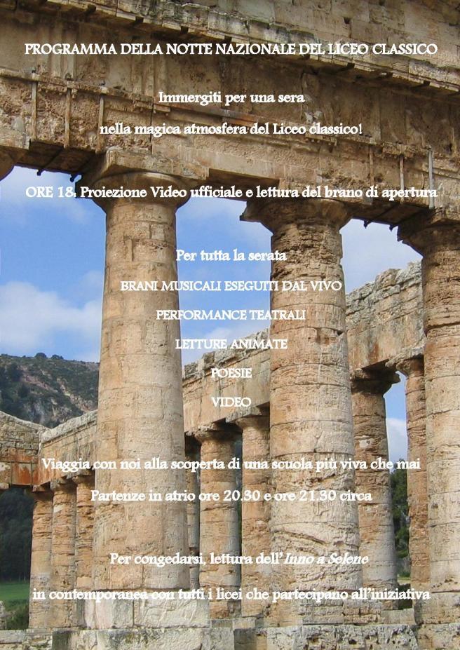 programma_notte_bianca.machiavelli-page-001
